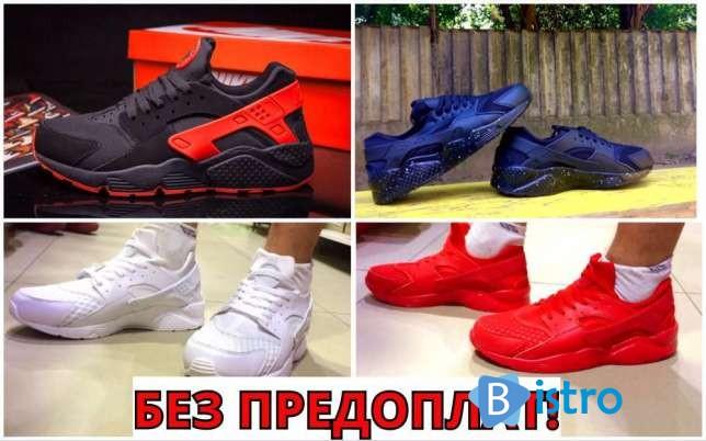 53846e01 БЕЗ ПРЕДОПЛАТ! Nike Air Huarache мужские Original ! 4 цвета ! ОБНОВА ...