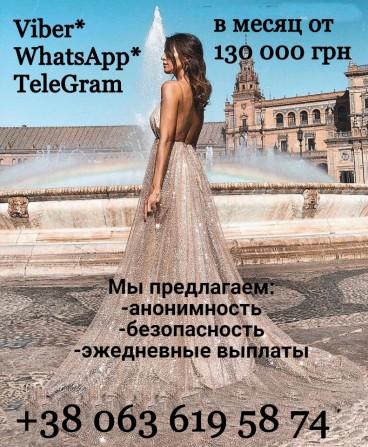 луганск работа для девушек