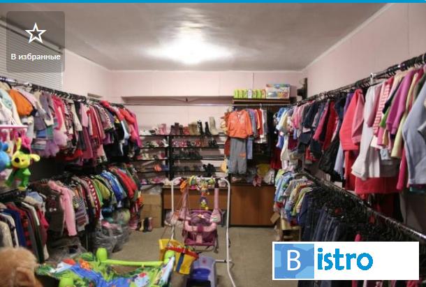Действующий комиссионный магазин детских товаров и одежды. Готовые ... 46dca1a912414
