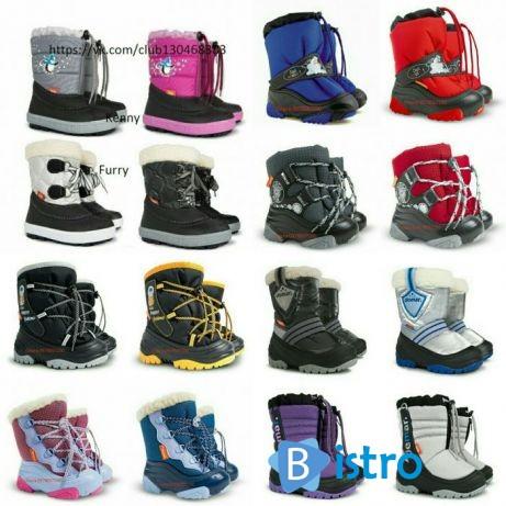 Безкоштовні приватні оголошення Зимние сапоги demar Дитяче взуття ... 3a09e962284bc